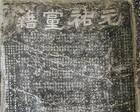 """这个洁癖癫狂的书、画博士做了大宋王朝最短命的""""艺校校长"""""""