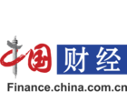 北京疾控中心:未招标采购长生生物问题疫苗