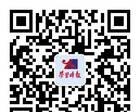 【学习时报】为官一方:浙江省常山县委书记说常山