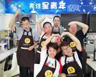福州一特教教师开小吃店:员工全是大龄自闭症患者
