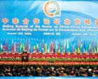 新闻联播必读:中非合作论坛北京峰会开幕