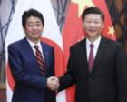 今日新闻联播必读|习近平、李克强、栗战书会见日首相