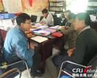 西藏自治区驻村扶贫发展民生纪实:达许村脱贫致富的好帮手