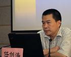 清华任剑涛:潘恩如何将茶杯里的风波演化成浩大的革命?(中)