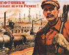 假设历史•没有大萧条 苏联能这么快建成工业国吗