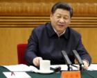 中共中央召开党外人士座谈会 习近平主持并发表讲话