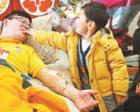 三年前获移植的患者病情复发 小伙二次捐献干细胞