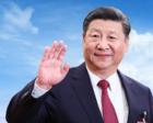 习近平向生态文明贵阳国际论坛2018年年会致贺信