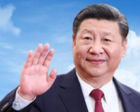 """习近平出席""""金砖+""""领导人对话会"""