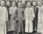 戊戌变法中的湖南风云(3)守旧势力大举进攻