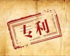 新闻联播必读:国外申请人在华申请发明专利超177万件