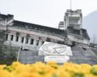 新华社:提高灾害防治能力 保护人民和国家安全