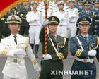 习近平签署命令 发布新修订的《军队审计条例》