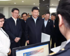 习近平对上海自贸试验区作指示:大胆闯自主改