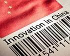 """习近平:强化""""中国制造""""与""""瑞士工业4.0""""对接"""