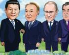 """""""习主席中亚行""""漫评:推动上合组织发展再上新台阶"""