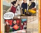 """习近平新春慰问""""暖""""瞬间"""