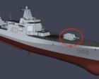 国产电磁炮配套设备获重大进展 但并非配给055