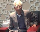 王俊义:学术不独立难出大师 别把糟粕当精华