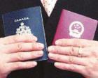 兰台说史•古往今来外国人怎样才能加入中国国籍