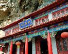 辽宁喀左龙凤山:仪态万千的中华龙文化起源地
