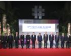 李克强在第12届东亚峰会上的讲话