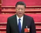习近平签署主席令 任命国务院副总理、国务委员