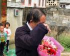 贵州乡村老师守护三代人绝壁求学路31年 终迎搬迁