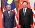 8月20日新闻联播必读|大马总理向中国人民表明:对华友好政策不会变化