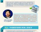 """脱贫攻坚看中国:扶贫减贫的""""中国智慧""""和""""中国成就"""""""