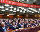 庆改开40周年文艺晚会举行 习近平等中央领导人观看