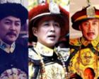 兰台说史·二月河做了什么?让清王朝备受争议