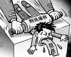 兰台说史•聂树斌案背后的中国司法千年痼疾