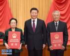习近平为国家最高科技奖获得者颁奖