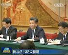 与习近平议国是有何体会?上海团代表这样说