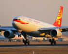 海航与天津政府将在航空运输、电商、基建等领域合作