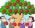 央企扶贫基金在全国39个贫困县启动扶贫示范项目