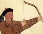 马雅贞:满族能够统治中国近三百年的一大发明
