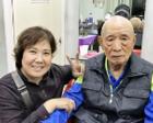 一别77年 97岁台湾老兵找到四川亲人