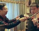 盲人男孩考入英国音乐学府 曾被告知只能做按摩师