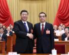 习近平签署第一号主席令 任命李克强为国务院总理