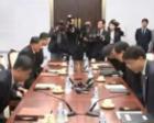 凤凰速递|韩朝高级别会谈上午结束 现场氛围良好