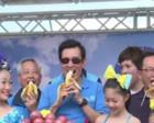 凤凰速递|台湾水果价格暴跌 马英九帮忙推销香蕉