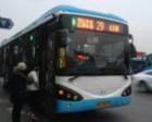 扬州一公交车长捡到26万上交:每个公交人都会这么做