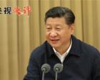 开创新时代中国特色社会主义新境界