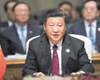 记习近平出席金砖国家领导人第十次会晤