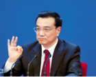 国务院两个领导小组人员调整 李克强任组长韩正任副组长