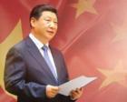以习近平为核心的党中央坚定不移推进全面深化改革述评