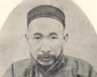 戊戌变法中的湖南风云(7)改革派内部为何分裂|独家