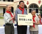 """87岁老军人陈荣超 退休后省吃穿攒出两所""""希望学校"""""""